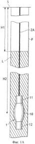 Устройство управления надувным инструментом для обработки скважины или трубы