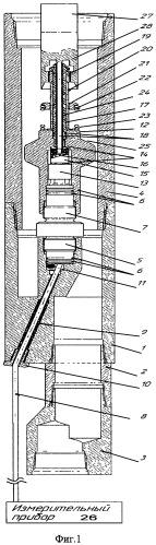 Автоматическое сцепное устройство для исследования скважины