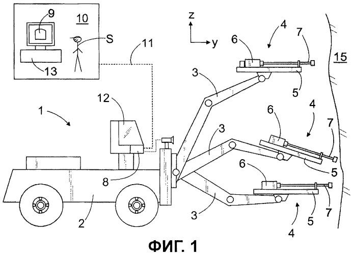 Способ и программный продукт проектирования схемы расположения шпуров для проходки горной выработки