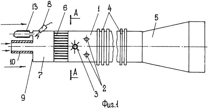 Пульсирующий воздушно-реактивный детонационный двигатель