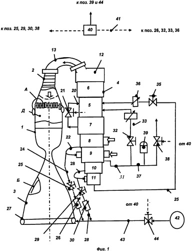 Трехкомпонентный жидкостный ракетный двигатель и способ его работы