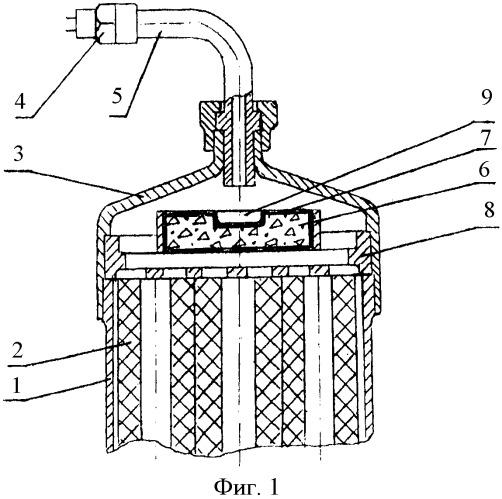 Малогабаритный твердотопливный двигатель