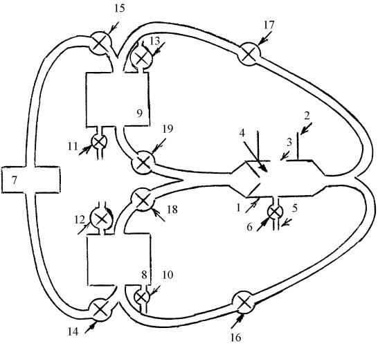 Устройство для улавливания и поглощения твердой, жидкой и газовой фаз продуктов сгорания топлива