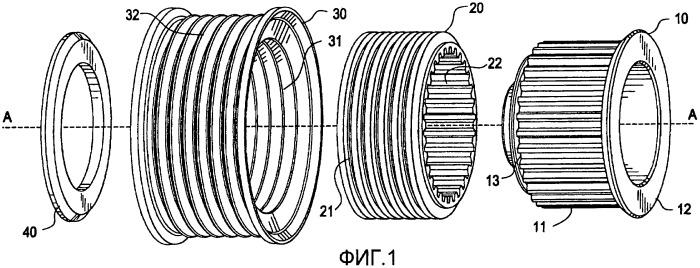 Торсионная разъединительная пружина