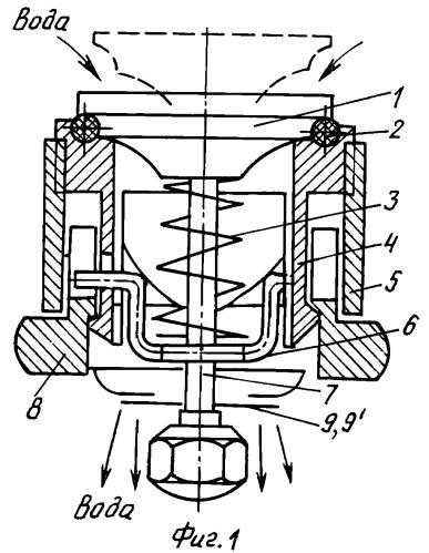 Двухрежимный водоразборный клапан