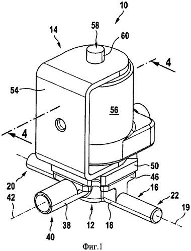Раздаточное устройство для аппарата раздачи воды и аппарат раздачи воды с раздаточным устройством