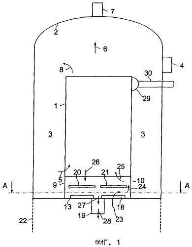 Парциальный конденсатор