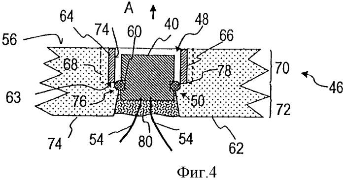 Устройство для излучения и/или приема ультразвука и ультразвуковой датчик для исследования ценного документа