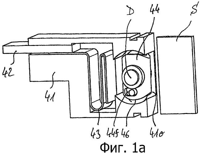 Электрический выключатель с установленным с возможностью вращения контактным элементом