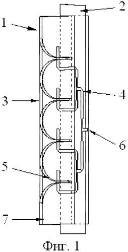 Сверхширокополосный излучатель для фазированной антенной решетки диапазона частот 8,5-12,5 ггц