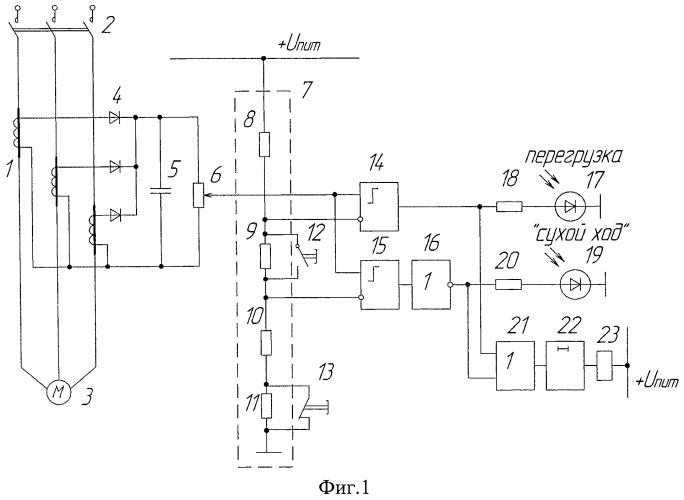 """Устройство для защиты электродвигателя погружного насоса от перегрузки и """"сухого хода"""""""