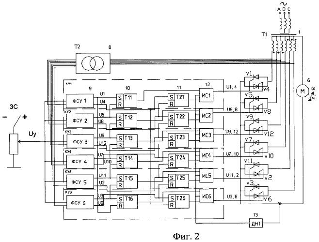 Реверсивный тиристорный преобразователь без уравнительных реакторов