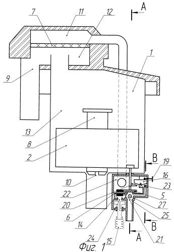 Устройство для автоматического изменения вакуумметрического давления и отключения доильного аппарата