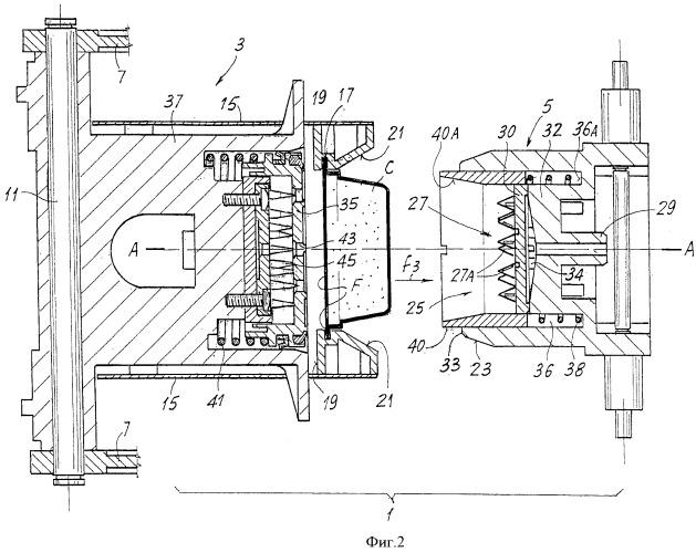 Заваривающее устройство для приготовления напитков из одноразовых капсул с устройством центрирования капсулы