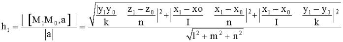 Способ и устройство определения пространственного положения глаз для вычисления линии взгляда