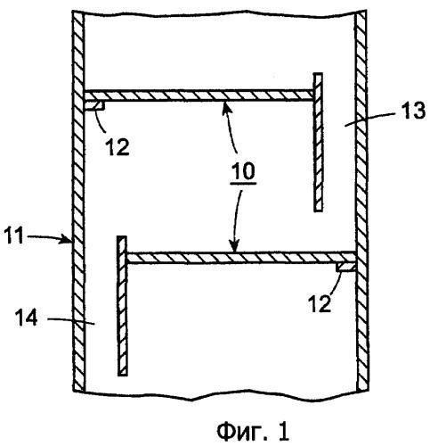 Тарелка для массообменной колонны