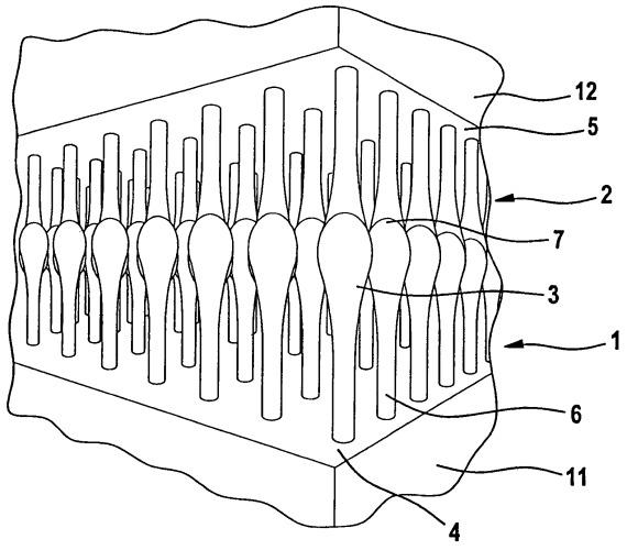 Шлифовальное устройство с разъемно соединенным абразивным элементом