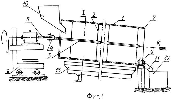 Устройство для непрерывного сухого вспучивания гранул полистирола