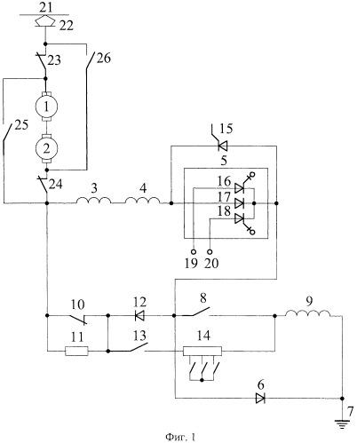 Привод электровоза с последовательным и смешанным возбуждением тяговых электродвигателей