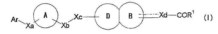 Конденсированные циклические соединения