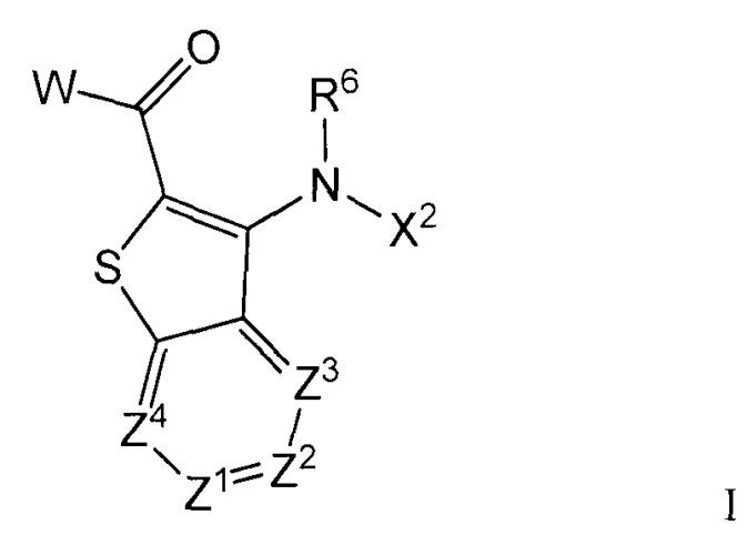 Азабензотиофенильные соединения и способы применения