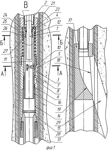 Устройство для ориентации гибкой трубы в боковой ствол скважины