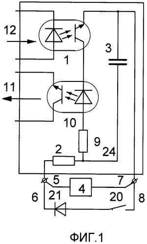 Устройство контроля асимметрии переменного напряжения в линии управления или сигнализации