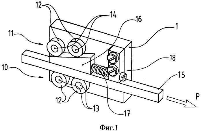 Фрикционное устройство для регулировки силы и фрикционный демпфер, содержащий такое устройство