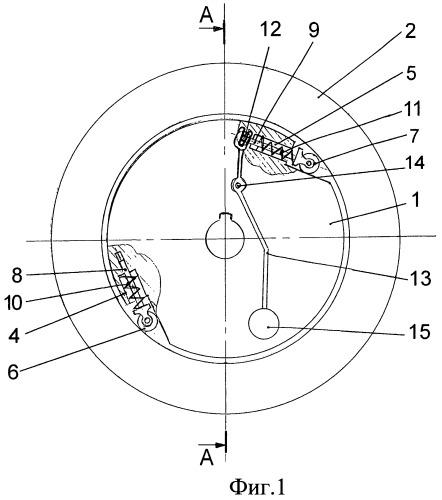 Маховик с инерционным рекуператором