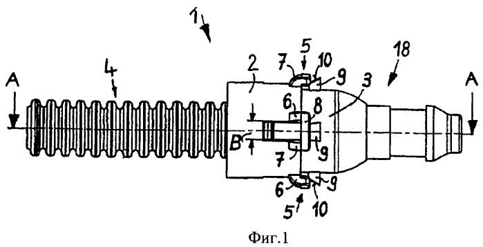 Соединительное устройство для гофрированного шланга