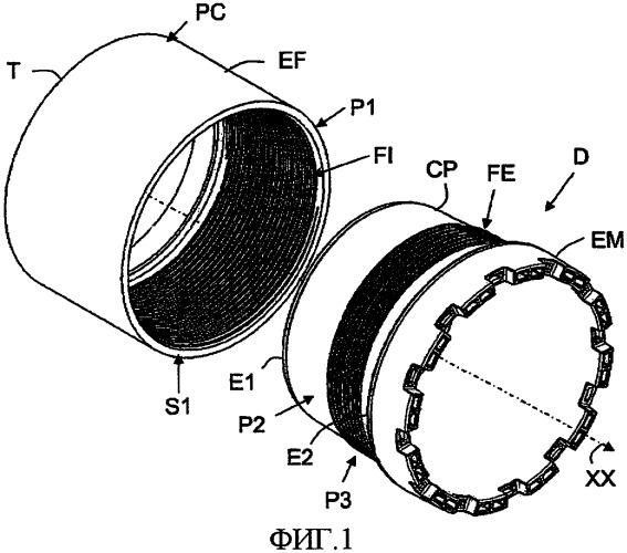 Устройство для защиты охватывающего конца компонента трубчатого резьбового соединения с антиотвинчивающим торможением
