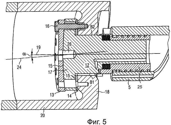 Камера сгорания для газовой турбины и газовая турбина