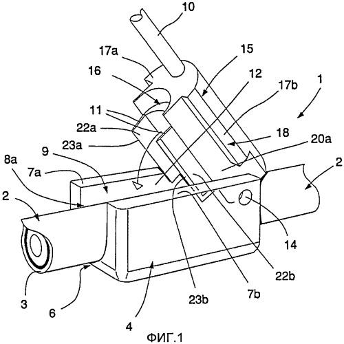 Устройство для электрического заземления изолированного кабеля