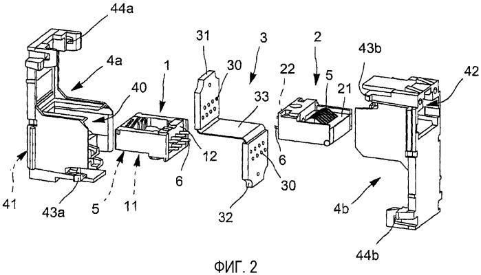 Устройство соединения двух штекерных разъемов, имеющее компактную и упрощенную конструкцию
