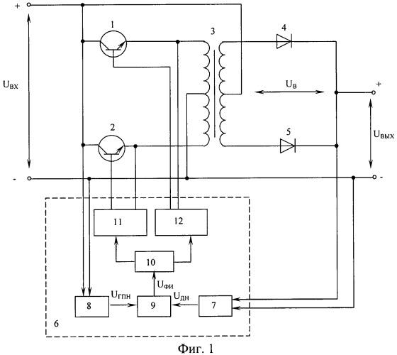 Устройство стабилизации напряжения постоянного тока