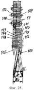 """Комплект универсального почвообрабатывающего орудия со сменными рабочими частями и стоечно-корпусным вибрационным приводом с пружинной защитой """"викост"""""""