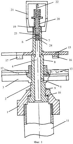 Дождевальный аппарат