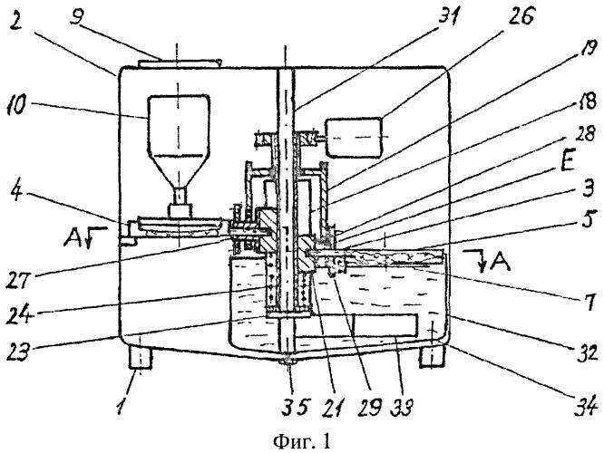 Автоматический аппарат для непрерывного обжаривания теста во фритюре, оснащенный устройством подачи теста, предназначенный для производства обжаренных во фритюре мучных изделий