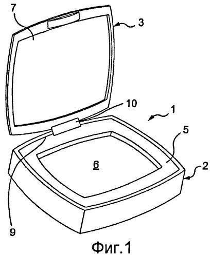 Коробка с убирающейся крышкой для косметических продуктов и туалетных принадлежностей