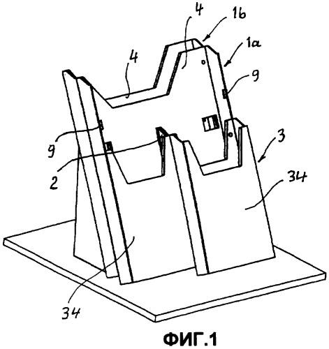 Распределительное устройство для листового материала