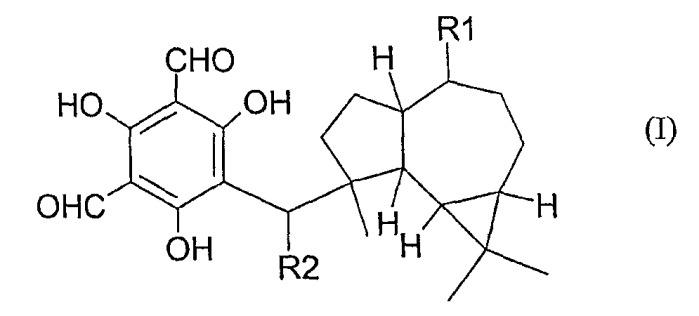 Новый экстракт эвкалипта, способ его получения и его терапевтическое применение