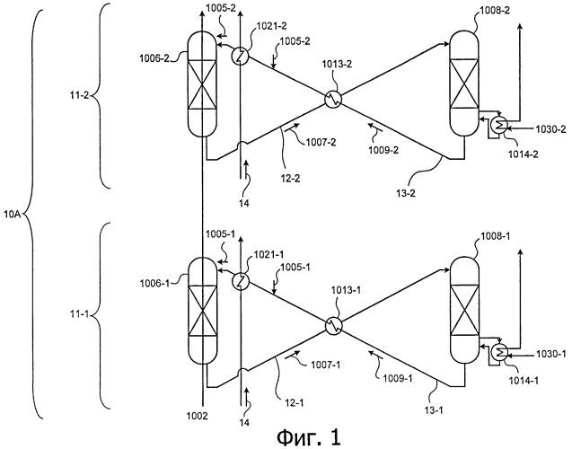 Установка для извлечения co2 или h2s и способ извлечения co2 или h2s