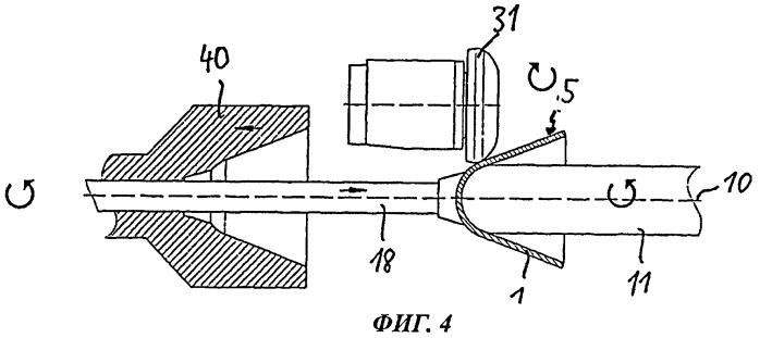 Способ и устройство для изготовления полого тела из обрабатываемой детали в виде круглой заготовки