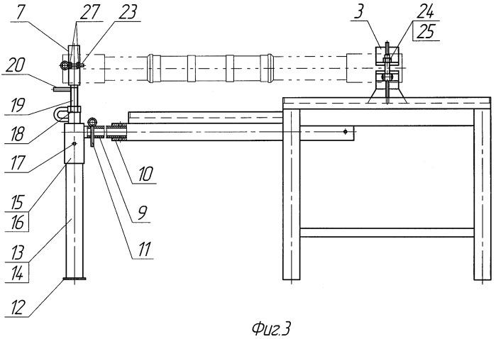 Стол-верстак для ремонта длинномерных изделий