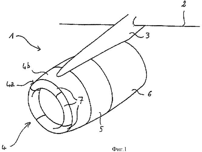 Задний по потоку элемент воздухозаборника гондолы турбореактивного двигателя и гондола турбореактивного двигателя, содержащая указанный элемент