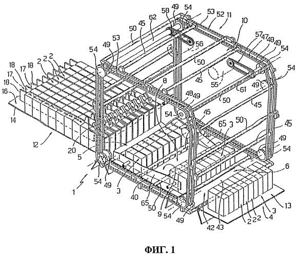 Устройство для группирования упаковок вдоль траектории перемещения
