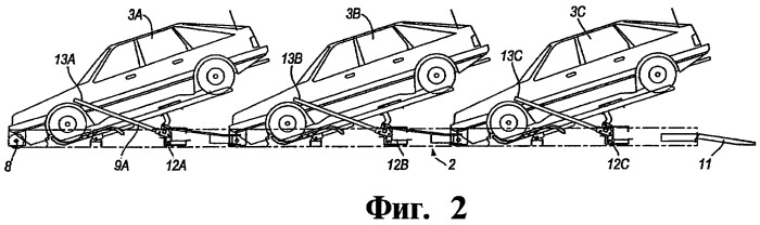 Способ погрузки транспортных средств в грузовой контейнер, способ транспортировки транспортных средств, набор из грузового контейнера и опорной рамы