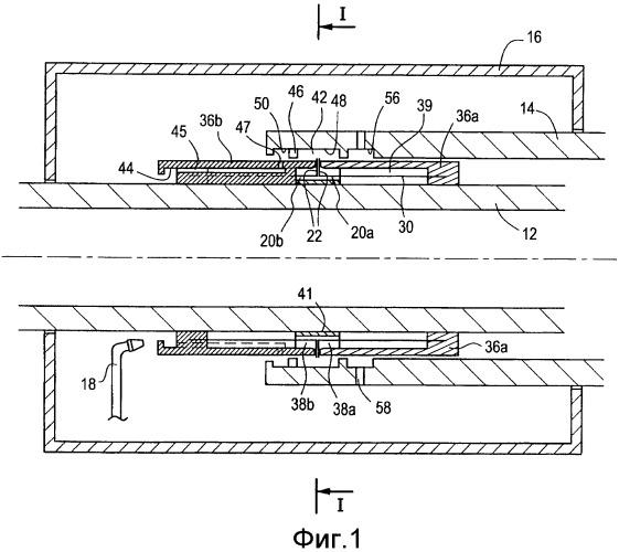 Система обеспечения герметичности между двумя коаксиальными вращающимися валами и газотурбинный двигатель