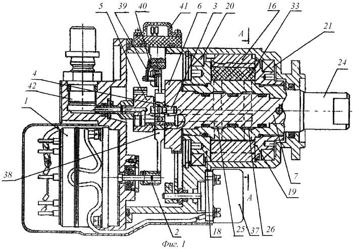 Гидравлический привод дискретного углового перемещения