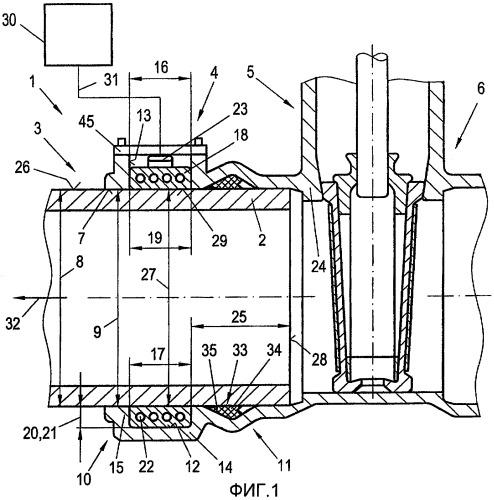 Трубное соединение с корпусом арматуры